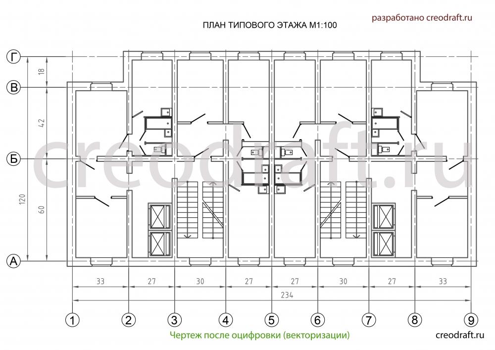 план оцифровка строительный creodraft
