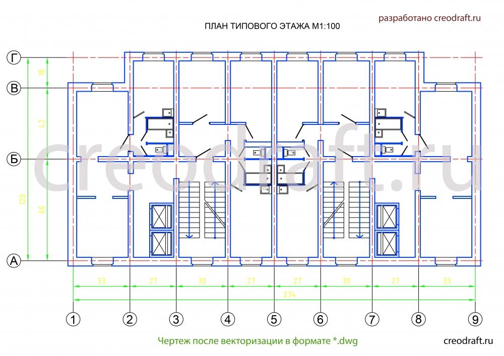 план оцифровка строительный dwg creodraft
