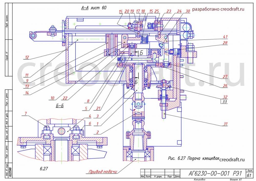Оцифровка векторизация чертежей на заказ схема